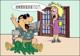 """钟山县大力开展""""五乱""""专项整治"""
