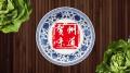 《贺州味道》 第三十四期 第一餐·北陀石磨米粉
