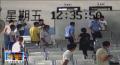 科目三候考中男子突然抽搐 工作人员紧急处理