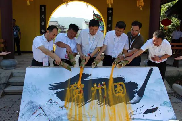 第十届广西(贺州)园林园艺博览会贺州园开园