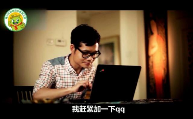 刷钻简直击碎马来西亚少年中国梦(网络安全)