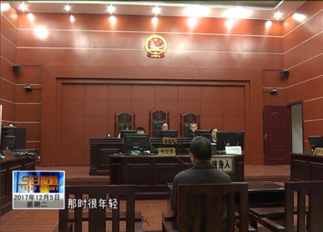 昭平县人民法院一审开庭审理一起拐卖儿童案
