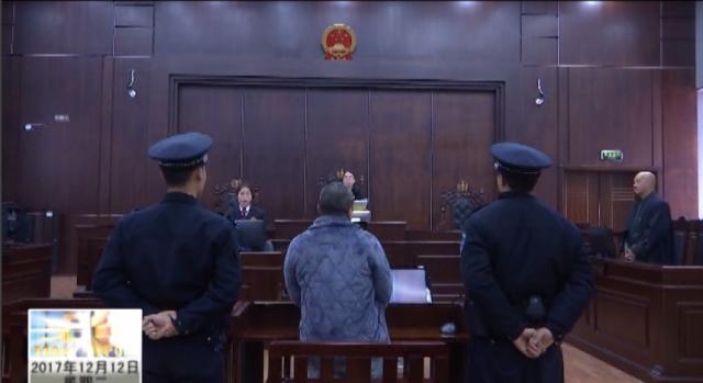 男子贩卖运输大量毒品 一审被判死刑