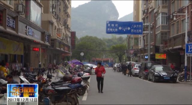人民路划停车位变单行道 整治旧城区交通环境