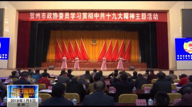 【记者跑两会】政协委员当演员 宣传十九大精神