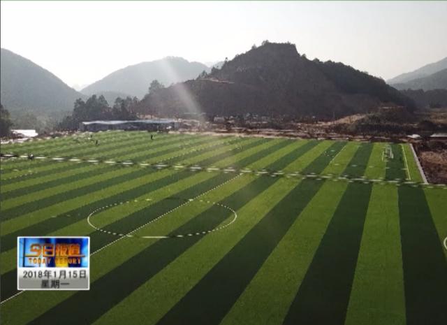 姑婆山温泉足球小镇迎来128人开展冬训