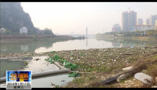 北堤公园喷泉垃圾成堆 市民期盼尽快处理