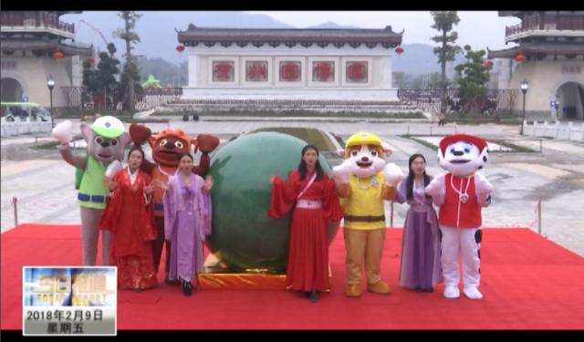 世界最大夜明珠 贺州园博园迎珍宝