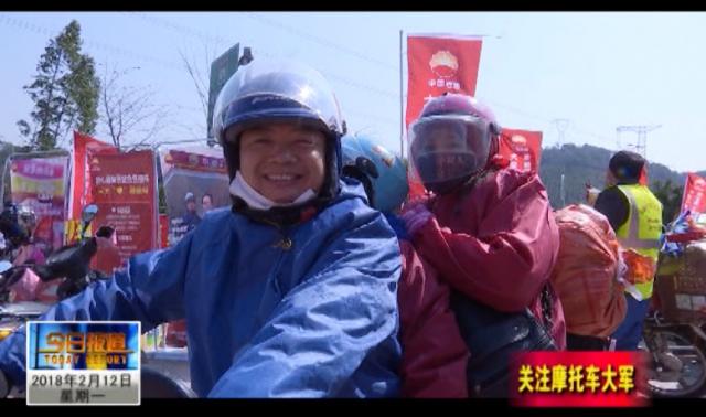 风里雨里骑摩托在路上  只为省下年货钱