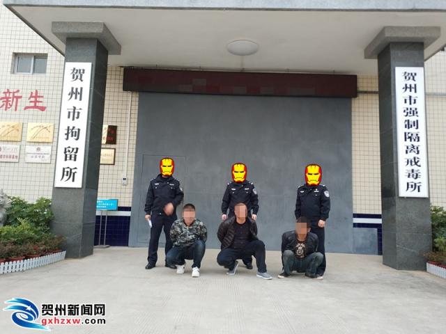 除夕放鞭炮 贺州这3人要在拘留所...
