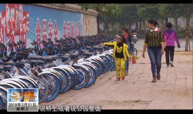 单车停放有序 共享文明出行