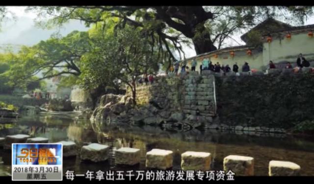 昭平再添新名片 获广西特色旅游名县称号