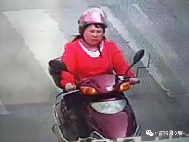 【悬赏】她在贺州沙田街发生交通事故后逃逸了!现全城追逃,望转发!