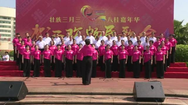 《广西尼的呀》-贺江欢畅民歌会