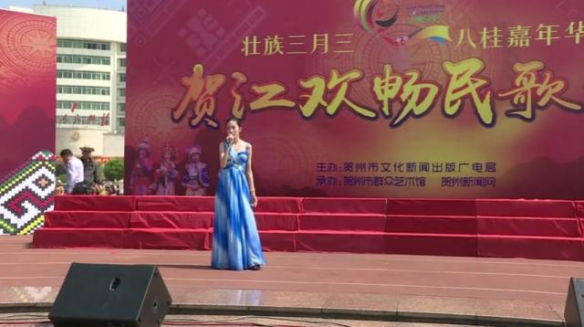 《刘阳河》-贺江欢畅民歌会