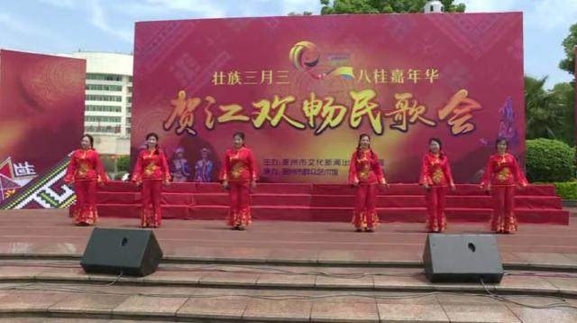 《赶牲灵》-贺江欢畅民歌会