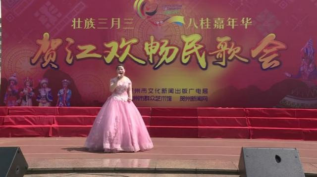 《美丽神奇的地方》-贺江欢畅民歌会