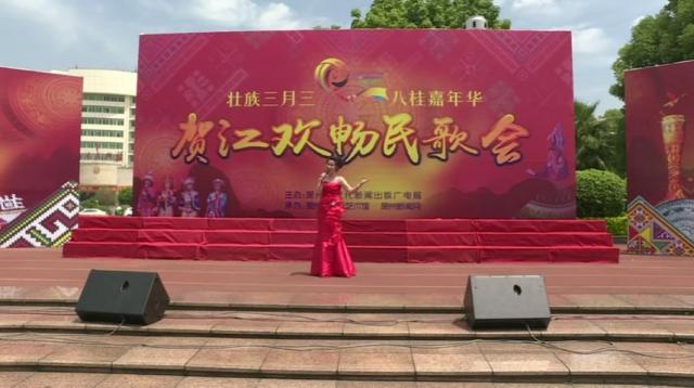 《七月的草原》-贺江欢畅民歌会