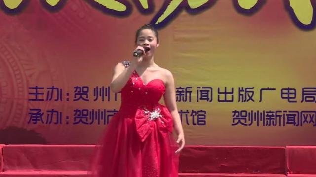 《火把节的欢乐》-贺江欢畅民歌会
