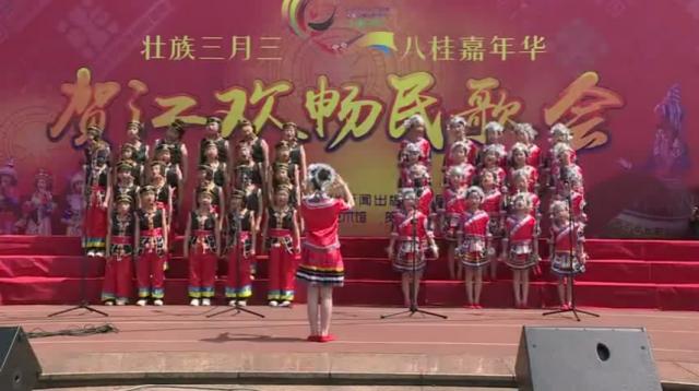 《瑶歌一唱亲上亲》-贺江欢畅民歌会