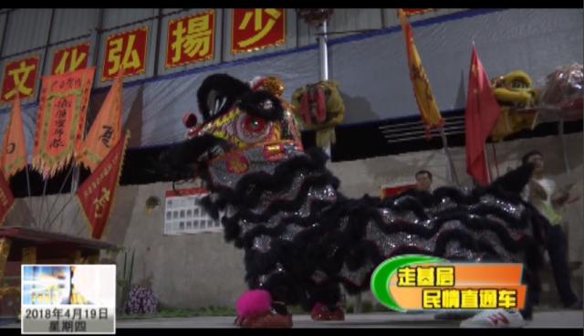 探班舞狮训练 体验传统民俗