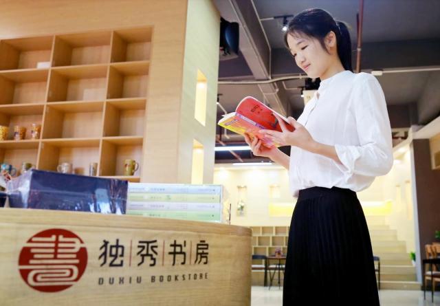 """""""独秀书房""""在贺州学院开张"""