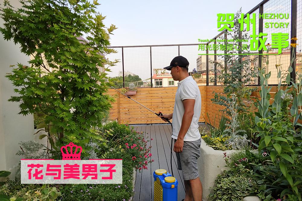 【贺州故事】花与美男子