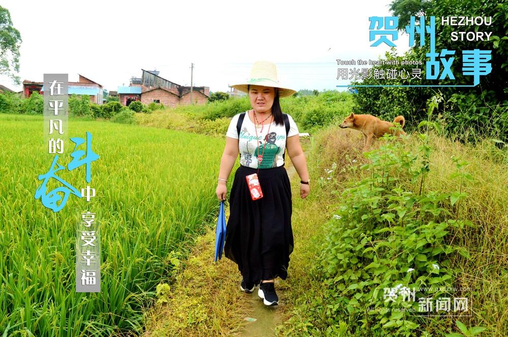 【贺州故事】刘文文:在平凡的奋斗中享受幸福