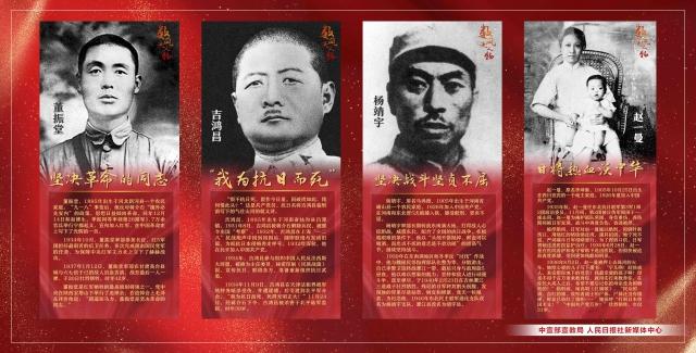 """""""七一""""宣传海报7"""