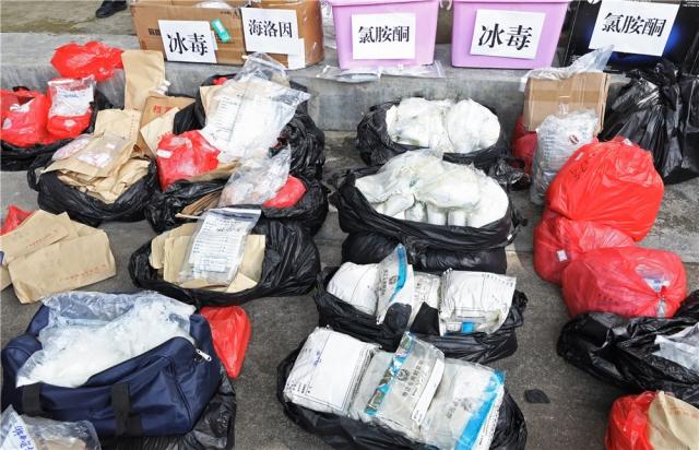 贺州集中销毁毒品400余公斤