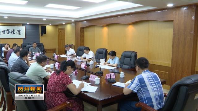 陈远明参加市政协机关第一党支部党史学习教育专题组织生活会