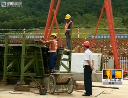 扎实推进贺巴高速公路(钟山段)建设