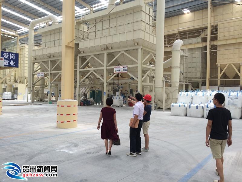 平桂区农民工创业园获自治区级农民工创业园称号
