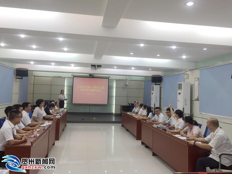 """贺州供电局:多举措营造""""迎接党的十九大""""浓厚氛围"""