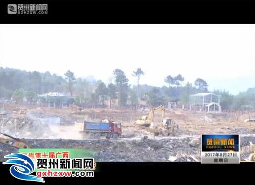 第十届广西(贺州)园林园艺博览会即将拉开大幕