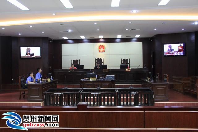 八步区法院正式启用远程审判系统