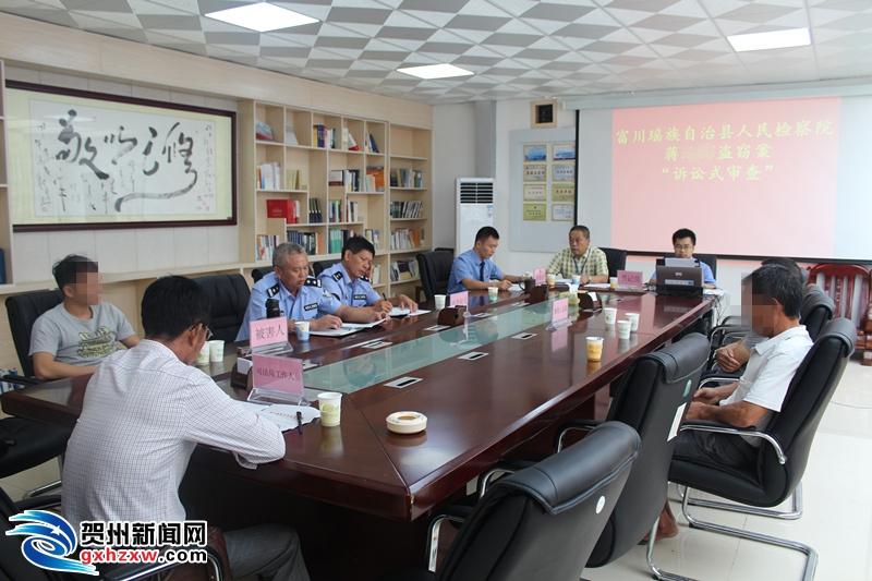 """富川县检察院成功办结首例""""诉讼式""""审查逮捕案件"""