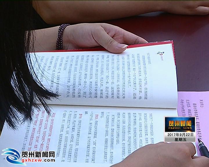 李宏庆就学习《习近平的七年知青岁月》寄语全市选调生和引进人才:扎根贺州 奉献贺州