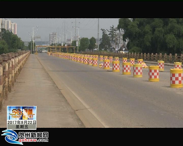 三加大桥封闭施工 车辆行人需绕行