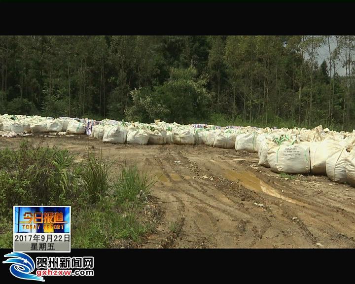 【新闻追踪】化学危废品已转移 将进行无害化处理