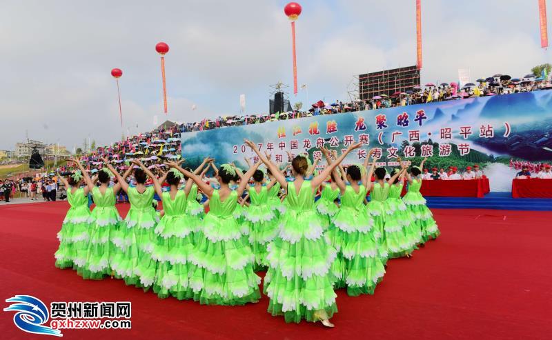 昭平文化旅游节精彩呈现