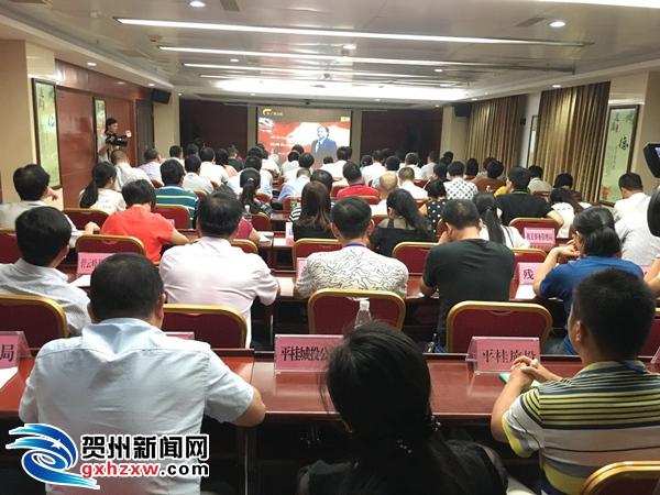 平桂区组织收看广西勤廉榜样事迹主题情景报告会