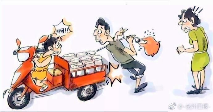 交通事故索赔34万 富川法官两小时结案