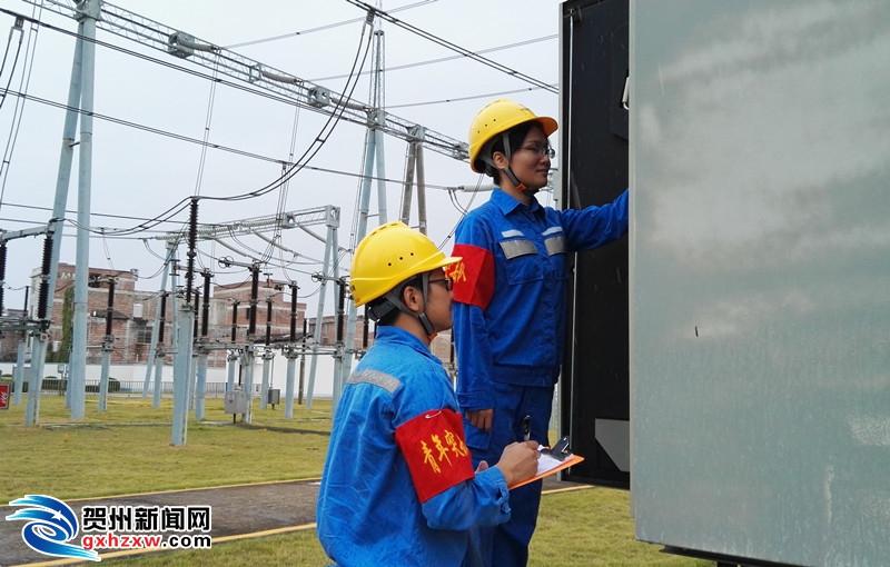 贺州供电局:全面做好十九大特级保供电