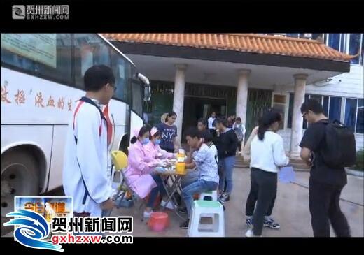 二高师生表爱心 32人献血万毫升 ...