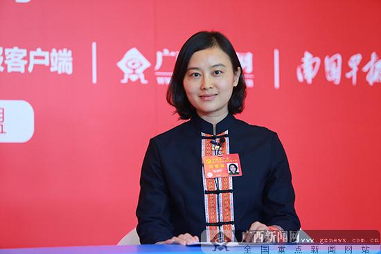 专访十九大代表、贺州市文联副主席杨剑华