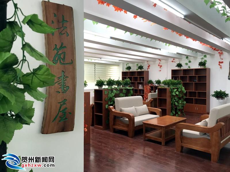 平桂法院精心打造书吧文化助力干警能力提升