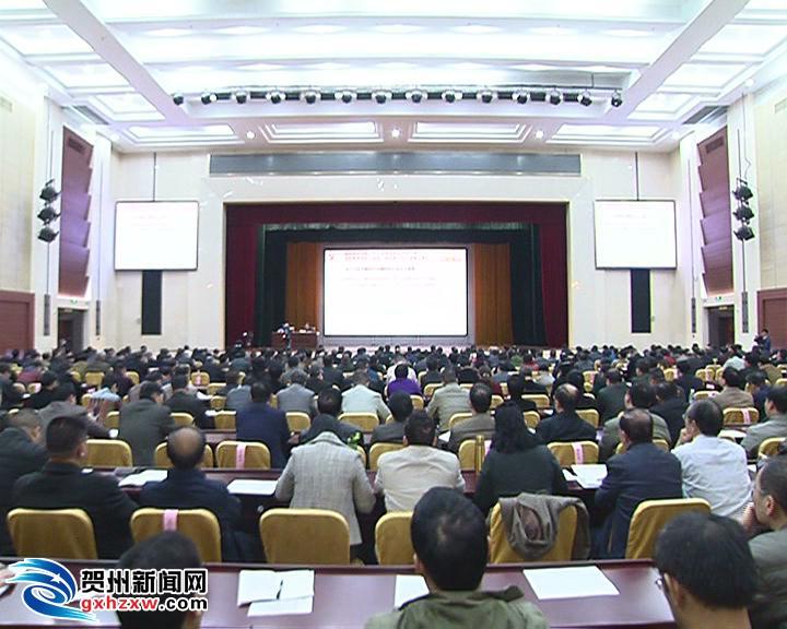 自治区宣讲团深入贺州宣讲党的十...