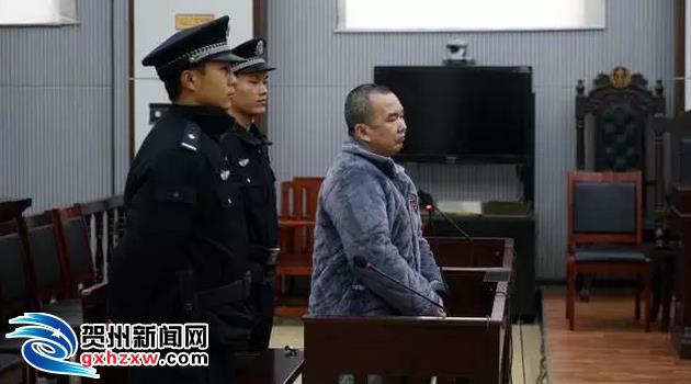 男子贩卖运输大量毒品 一审被判死...
