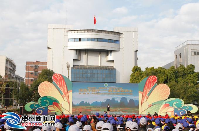 第二届广西·钟山贡柑文化节大型系列主题公益活动开幕